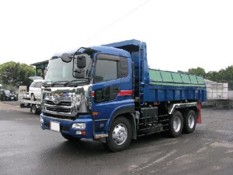 Nissan dump trucks japan
